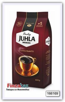 Кофе зерновой Paulig Juhla Mokka Tumma Paahto papukahvia 500 гр