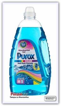 Гель для стирки цветных вещей Purox Color 4,3 л