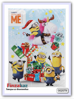 "Шоколадный календарь Windel Disney ""Миньон"" 75 гр"