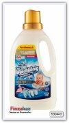 Гель для стирки Clovin Der Waschkonig Sensitive для детского белья ЭКО 1625 мл 54 стирки