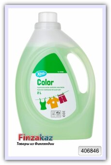 Гель X - Tra color ( для цветного ) 2 л