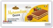 Бисквитные пирожные с какао-кремовой начинкой Meister Moulin Biscuit snack with cocoa cream 250 гр