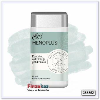 """Витаминная таблетка красного клевера и хмеля для женщин в период менопаузы """"Ladyvita Menoplus"""" 60 таб"""