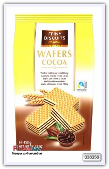 Вафли с начинкой из какао-крема Wafers with cocoa cream filling 450 гр