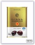 """Греческие чёрные оливки сорта Kalamata """"Iliada"""" 500 гр (ж/б)"""