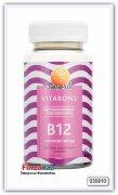"Витамины группы ""B"",""Sana-Sol Vitabons B12-vitamiini 500 mikrog"" 60 кап"