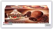 Песочное печенье с шоколадно-кремовой начинкой Papagena Biscuits mit Schokocremefullung 150 гр