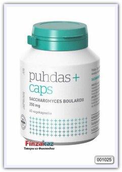 Капсулы для нормализации микрофлоры кишечника Puhdas+ Saccharomyces boulardii 250 mg, 60 кап