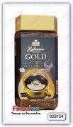 Кофе растворимый Bellarom Gold 200 гр
