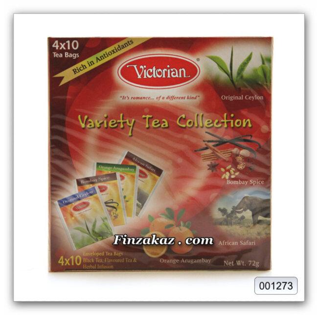 Чай Victorian Variety Tea Collection 40 шт