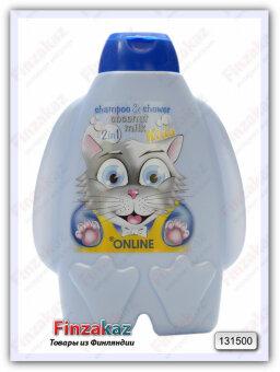 Шампунь + гель On Line Kids 2 в 1 ( кокос и молоко ) 300 мл