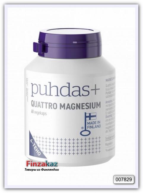 Капсулы для восполнения дефицита магния в организме,Puhdas+ Quattro Magnesium 60 шт