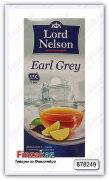 Чай Lord Nelson (бергамот) 25 шт