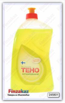 Средство для мытья посуды Teho (лимон) 750 мл