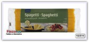 Макароны спагетти Rainbow spagetti 1 кг