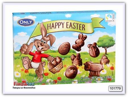 Молочный шоколад фигурный Only Milk chocolate Happy Easter figures 100 гр