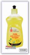 Гель для мытья посуды Fedora Home (лимон) 500 мл