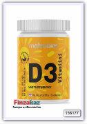 Витамин Д3 Makrobios d3 50 mkg, 150 таб