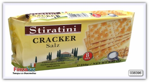 Крекеры с солью Stiratini Crackers salted 250 гр