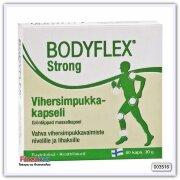 Витамины для суставов Bodyflex Strong 60 кап