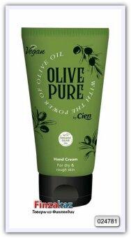 Крем для рук Cien Olive Hand Cream BIO/ VEGAN 75 мл