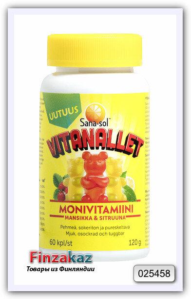 Витамин Sana-sol Vitanallet Mansikka-Sitruuna 60 кап