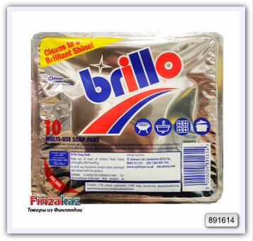 Губки Brillo (с мылом) 10 шт