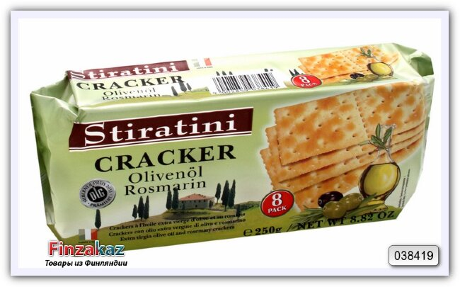 Крекеры с оливковым маслом и розмарином Stiratini Crackers with olive oil & rosemary 250 гр