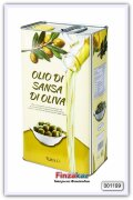 Оливковое масло для жарки Vesuvio Olio di sansa di oliva 1 л( Италия )