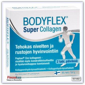 Витамины для суставов Bodyflex Super Collagen 60 таб