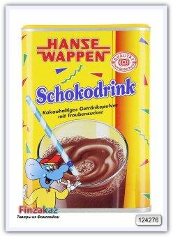 Какао напиток Hanse Wappen Schokodrink 800 гр