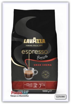 Кофе зерновой LavAzza Gran Crema Espresso 1 кг