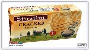 Крекеры с кунжутом Stiratini Cracker Sesam Packung Stiratini 250 гр