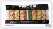 Выпечка слоенная глазированная Piacelli Sfogliatine Glassate puff pastry 200 гр