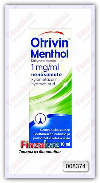 Спрей от насморка Otrivin menthol 1mg 10 мл
