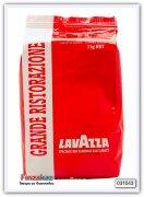 Кофе зерновой LavAzza Grande Ristorazione 1 кг