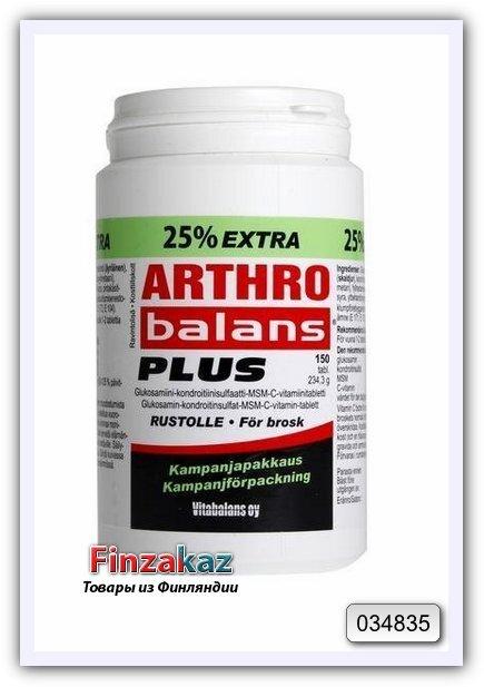 Витамины для суставов Vitabalans Arthro Balans Plus 150 шт