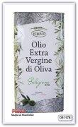 Масло оливковое Extra Vergine нерафинированное в ж.б. 5 лит