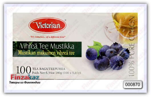 Чай Victorian (зелёный с черникой) 100 шт