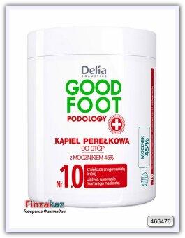 Жемчужная ванна для ног Delia good foot podology 250 гр
