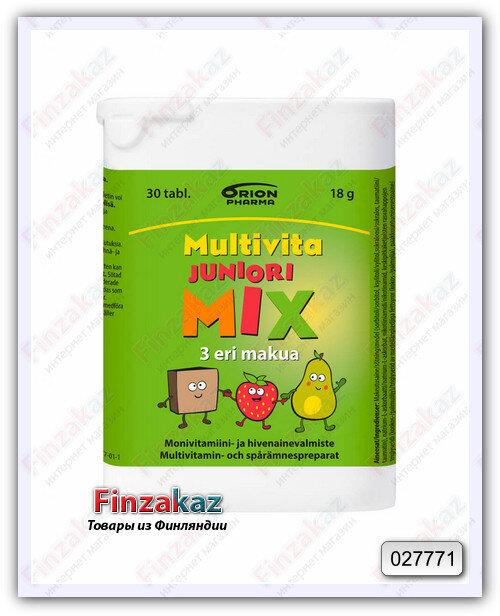 Витаминно-минеральный комплекс для детей Multivita Juniori Mix 30 шт
