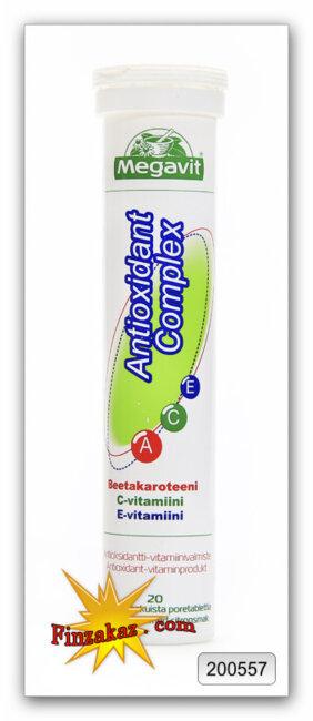 Витамин Megavit Antioksidant 20 шт