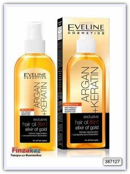 Eveline масло аргана масло - элексир аргановое 8in1 (спрей-150мл)