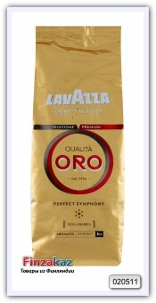 Кофе зерновой LavAzza Qualita Oro