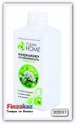 Кондиционер-ополаскиватель Clean Home (Яблоневые сады) 1 л