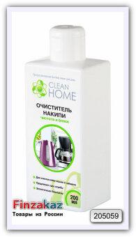 Очиститель накипи Clean Home (чистота и блеск) 200 мл