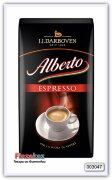 Кофе натуральный жареный молотый Alberto Espresso Roasted Ground Coffee 250 гр
