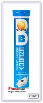 """Мультивитамины с женьшенем, с витамином """"В"""" и кофеином Sana-sol Energy B + Kofeiini + Ginseng Monivitamiini, 20 шт"""