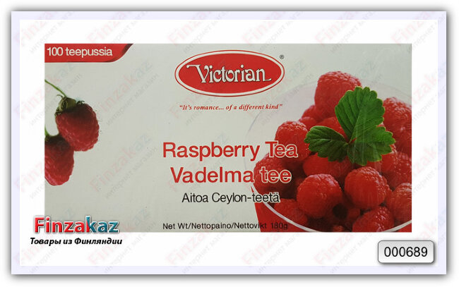 Чай Victorian (чёрный с малиной) 100 шт