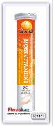Витамины  Sana-sol Monivitamiini appelsiininmakuinen (апельсин) 20 шт